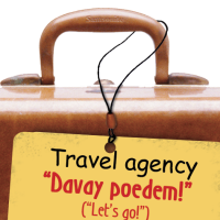 Davay Poedem logo